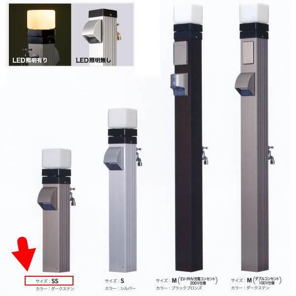 ミズタニバルブ工業 水電柱SS ダブルコンセント(100V用)仕様 MP850-A1E1
