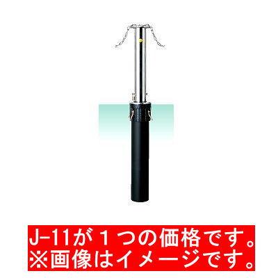サンキン メドーマルク φ114.3ステンレス製・#400研磨仕上 クサリ頭部通し 40mm南京錠付 上下式タイプ J-11 φ114.3×t2.5×H700mm