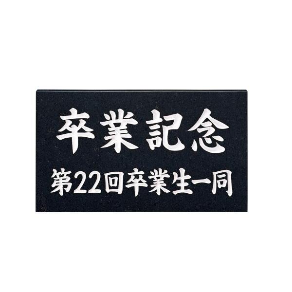 福彫 法人サイン 黒ミカゲ(白文字) AZ-15