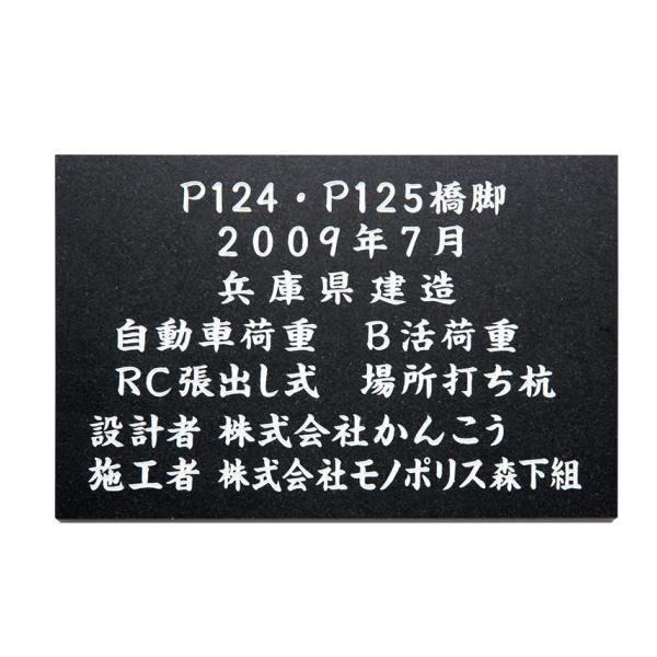 福彫 法人サイン 黒ミカゲ(白文字) AZ-27