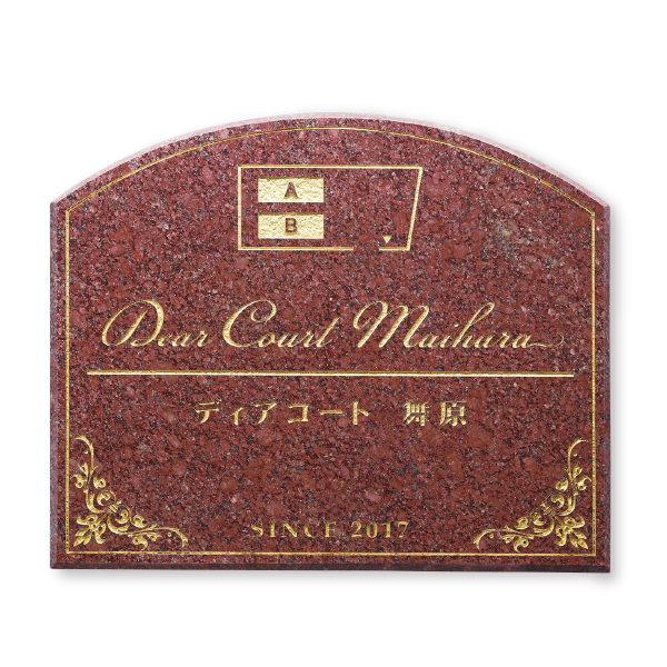 福彫 法人サイン 赤ミカゲ(金メタ) AZ-36