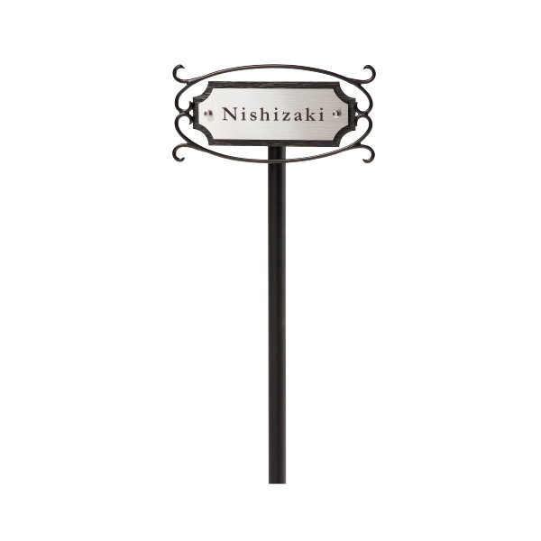 全国総量無料で スタンドサイン 福彫 STIRN-2002:イーヅカ ニューブラスアイアン&ステンレス-エクステリア・ガーデンファニチャー