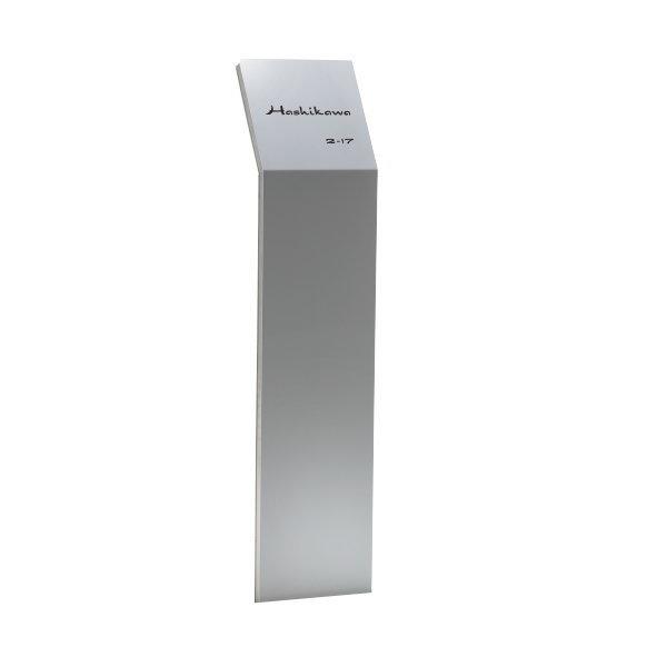 福彫 スタンドサイン ステンレス板切抜き&ステンレスフレーム(シルバー) STKT-1003