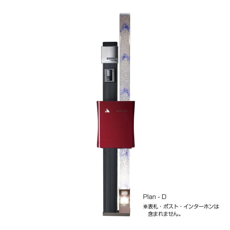 機能門柱 GS-グリッター ガラス柱:ブルー アルミ柱:ブラック AG1-GS2B