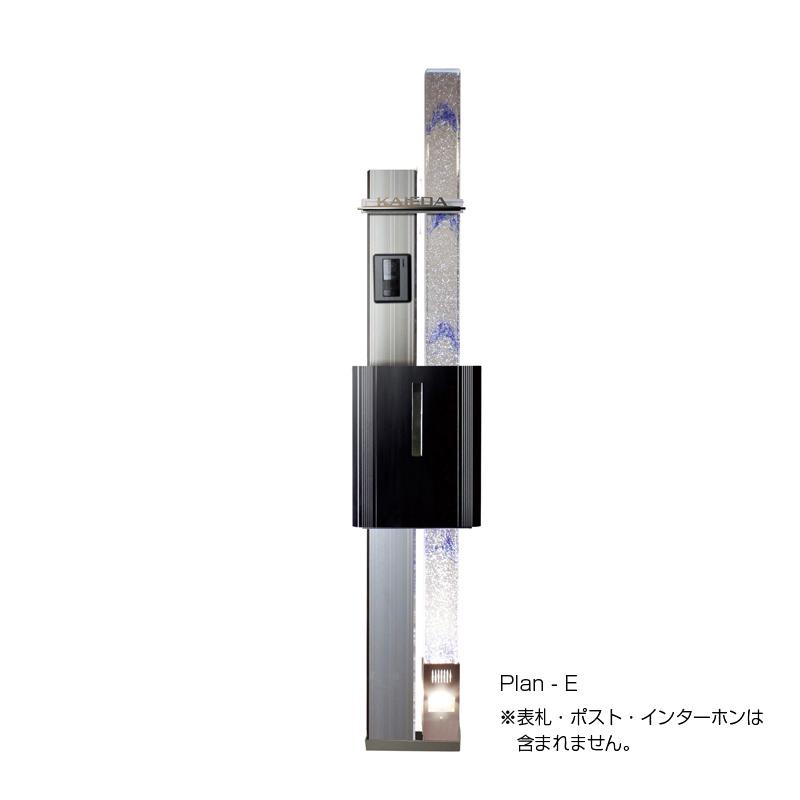 機能門柱 GS-グリッター ガラス柱:ブルー アルミ柱:シルバー AG1-GS2S