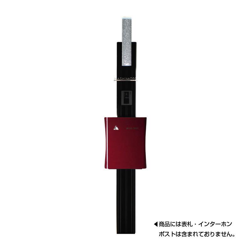 【誠実】 AG1-V1B:イーヅカ V-ピラー 機能門柱 LED内蔵 ブラック-エクステリア・ガーデンファニチャー