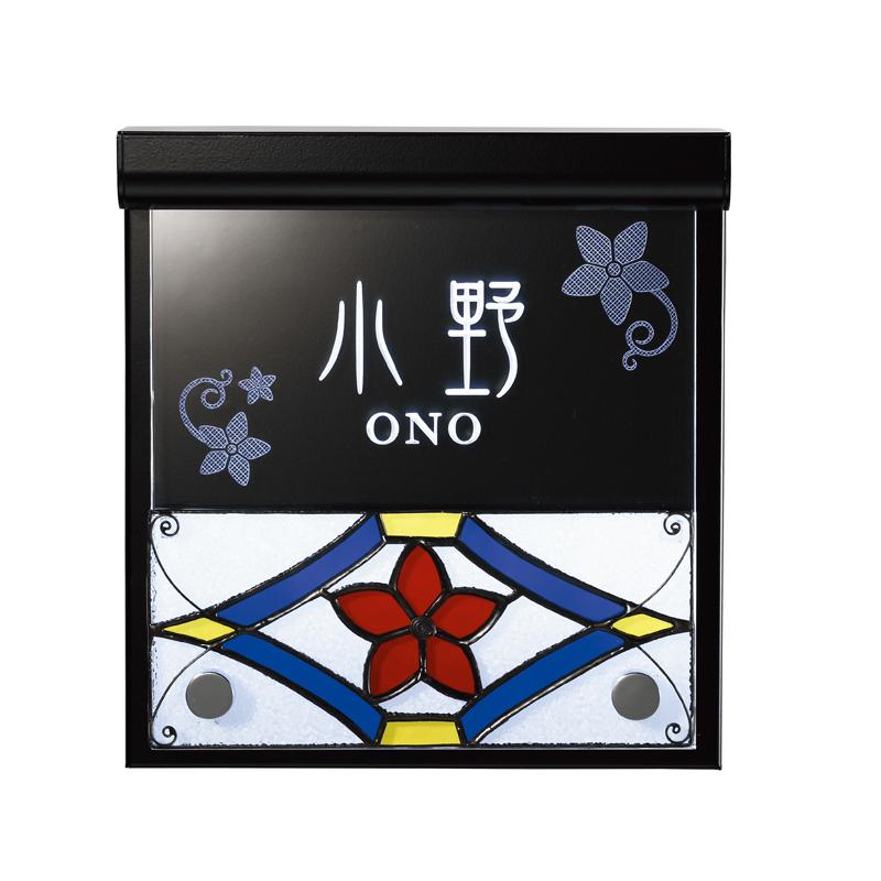 オンリーワンクラブ 街の灯 ステンドグラス Bタイプ デザイン03 AO1-MAGB33