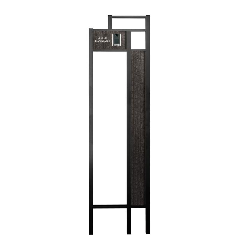 ラミナムプラスフレーム機能門柱 本体 ブラック タイル:ネロ GM1-LKBN