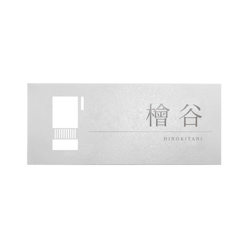 COVER PLUS TYPE R(カバープラス タイプR) Layout-3 マットホワイト IP1-30-3W