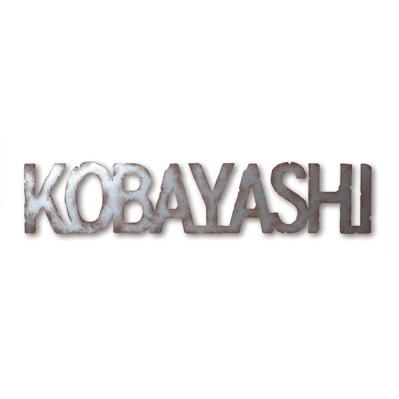 ネームプレート ウェアハウスサイン アッシュ ヴィンテージカラー サテン×ブラウン KS1-A042B