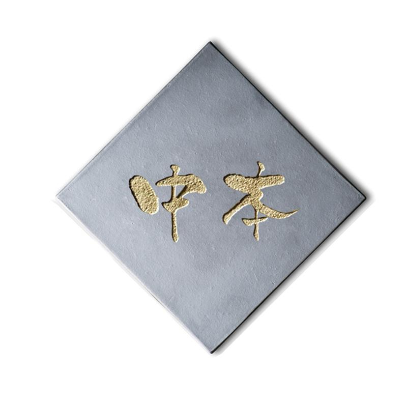 紋 表札:ひし形ヨコ 文字色:ゴールド KS1-A112N