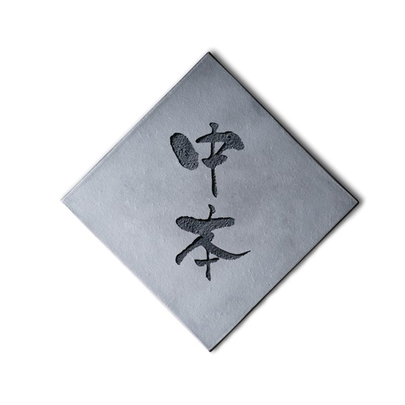 紋 表札:ひし形タテ 文字色:ブラック KS1-A112P