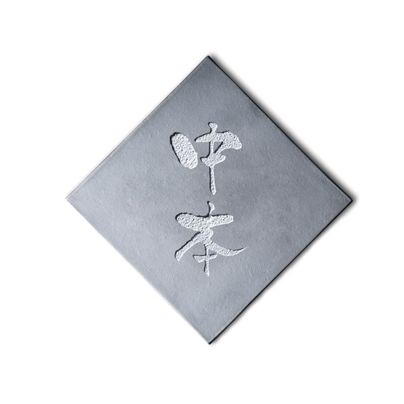 紋 表札:ひし形タテ 文字色:シルバー KS1-A112R
