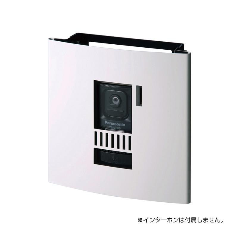 コクーン ホワイト KS1-C101W