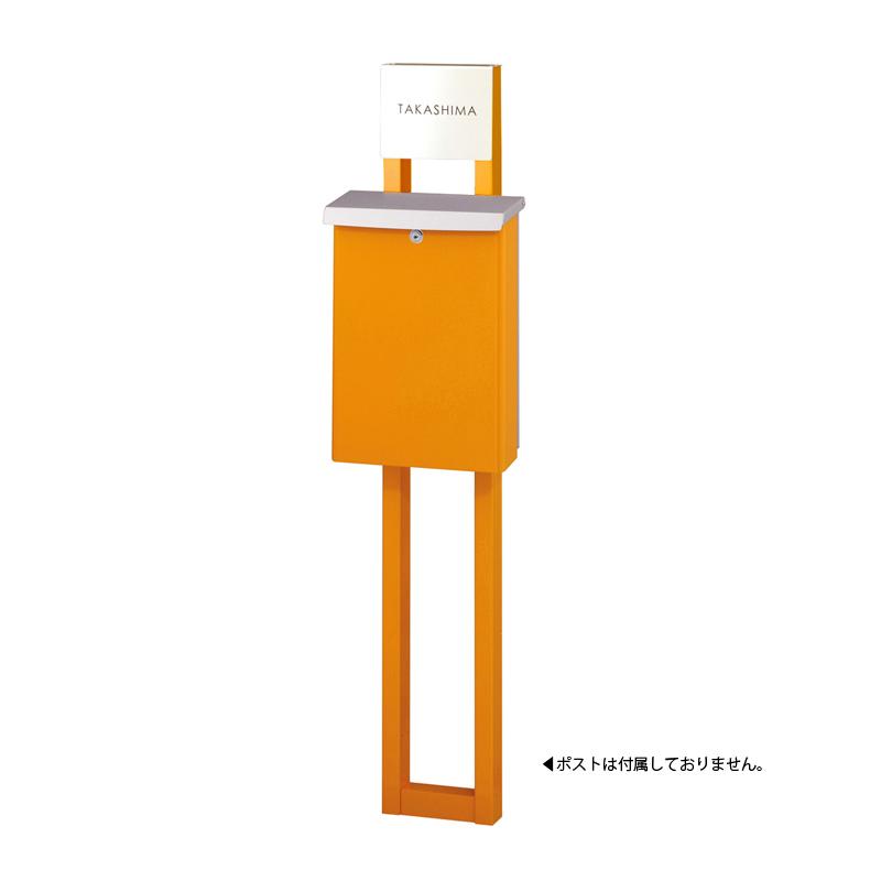 パラレロ機能門柱シリーズ NA1-6PCORE TypeC オレンジ エッチング仕様 エッチング仕様 オレンジ NA1-6PCORE, 浅川町:9593d5cb --- gallery-rugdoll.com