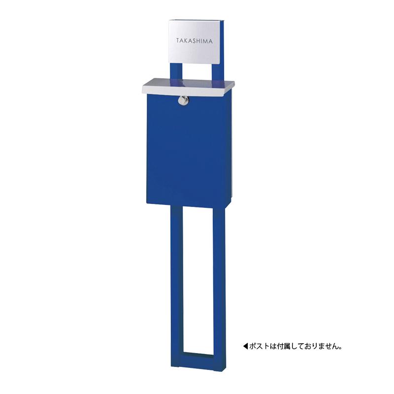 パラレロ機能門柱シリーズ TypeC ロイヤルブルー エッチング仕様 NA1-6PCYBE
