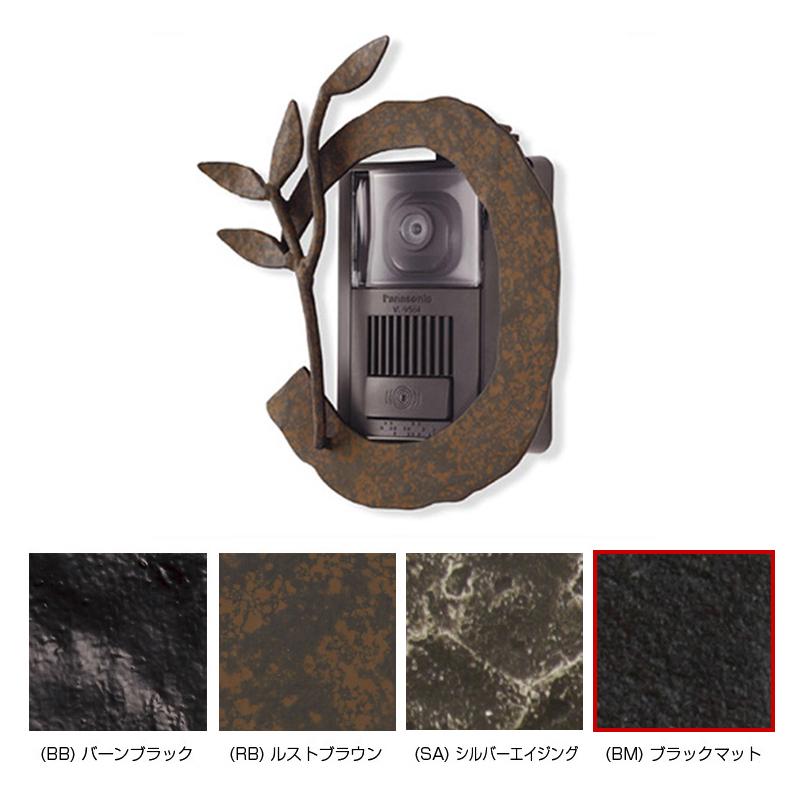インターホンカバー Type04 NA1-ICF04BM ブラックマット ブラックマット Type04 NA1-ICF04BM, ワールドギャラリー:b41a0ff1 --- krianta.com