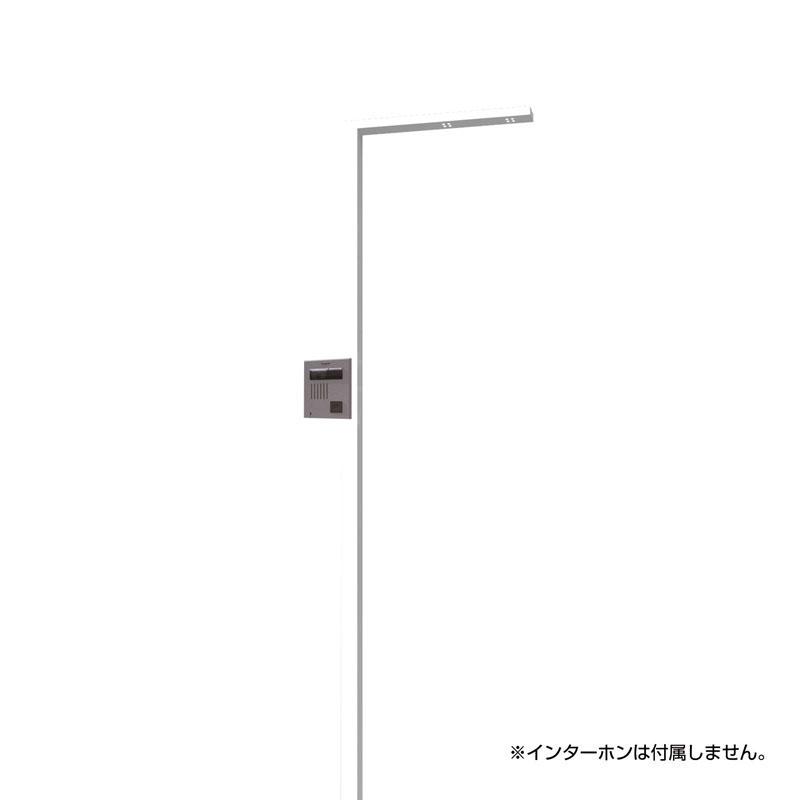LEDポールライト アングル インターホン台座付き 左勝手 照明色:電球色 ホワイト NA1-LA06LLWH