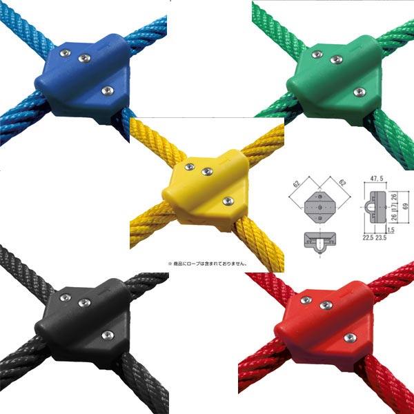 オンリーワンクラブ NIWAIKUパーツ 庭育 X-コネクター KX2-XC 10個