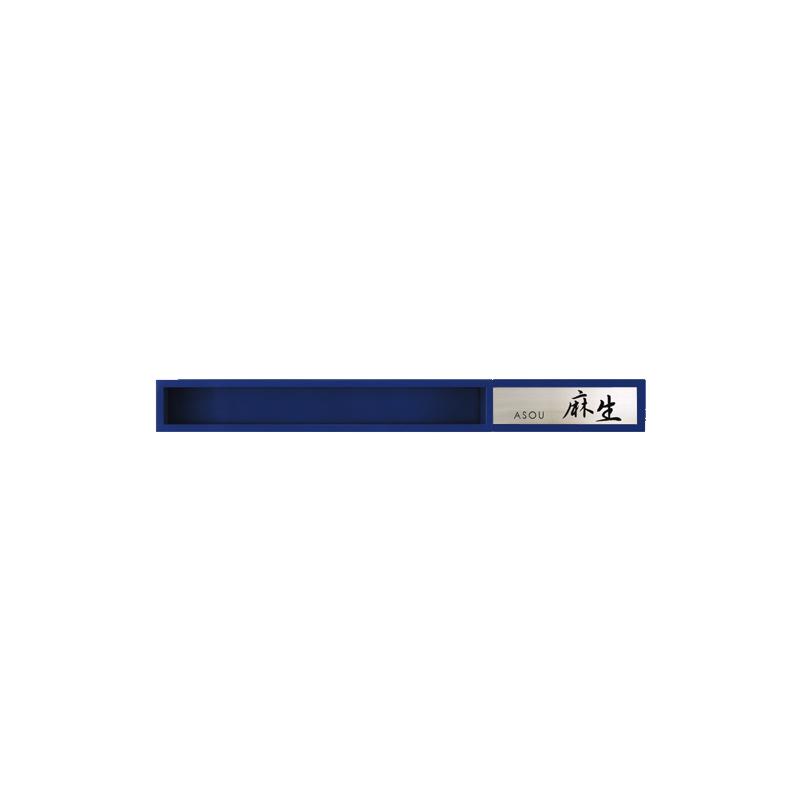 モデルノR レターナ Type02 1Bタイプ 左勝手 ロイヤルブルー NA1-LT02SLYB