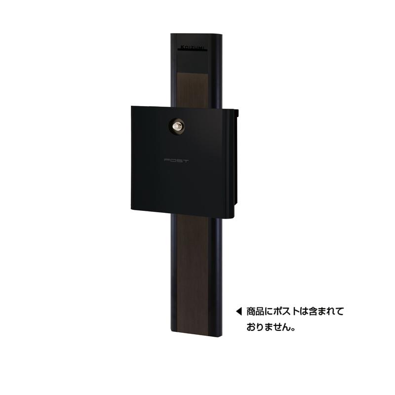 スティーロ グレイン ブラックグレインタイプ タモ TypeJ NA1-RPKMLP1