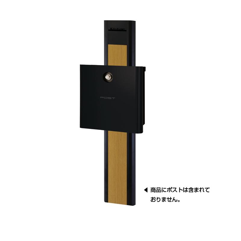 スティーロ グレイン ブラックグレインタイプ タモ TypeK NA1-RPKMLP2