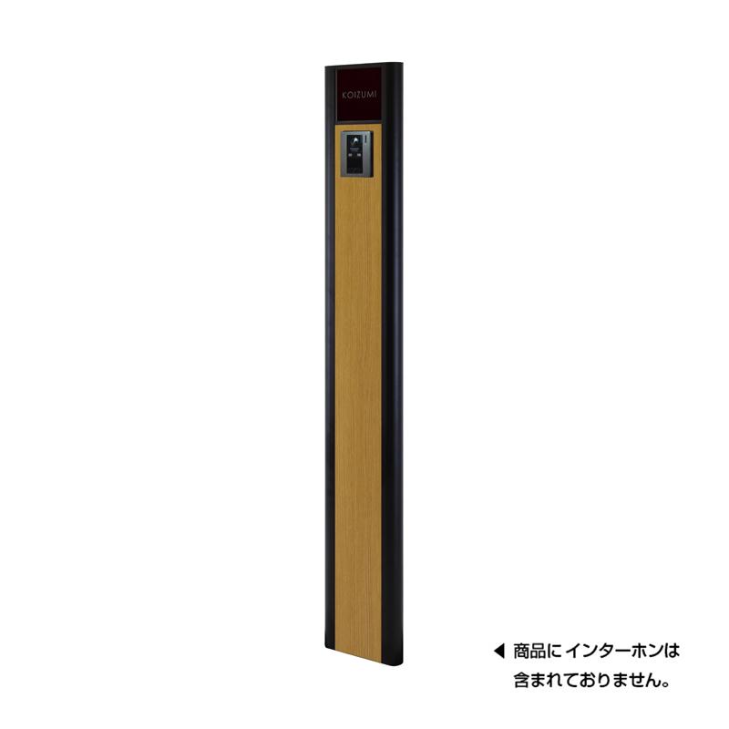 スティーロ グレイン ブラックグレインタイプ オーク TypeH NA1-RPKOHI2