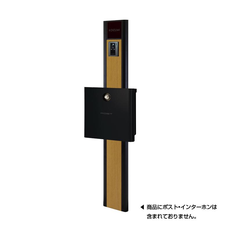 スティーロ グレイン ブラックグレインタイプ オーク TypeQ NA1-RPKOHIP2
