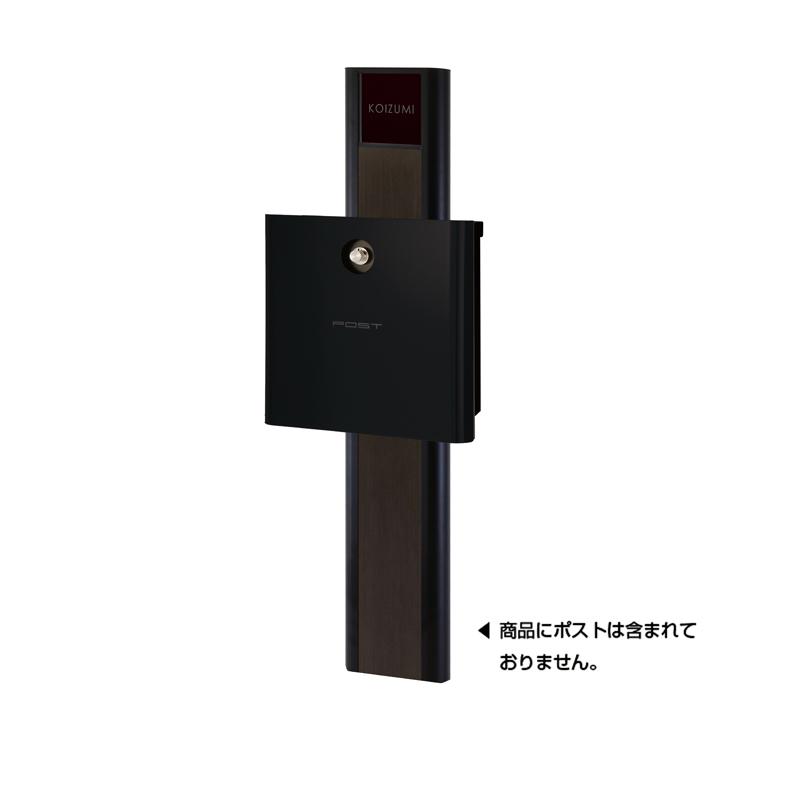 スティーロ グレイン ブラックグレインタイプ オーク TypeJ NA1-RPKOLP1