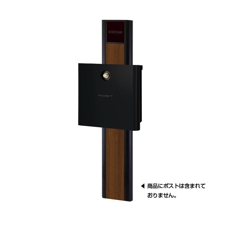 スティーロ グレイン ブラックグレインタイプ オーク TypeT NA1-RPKOLP4