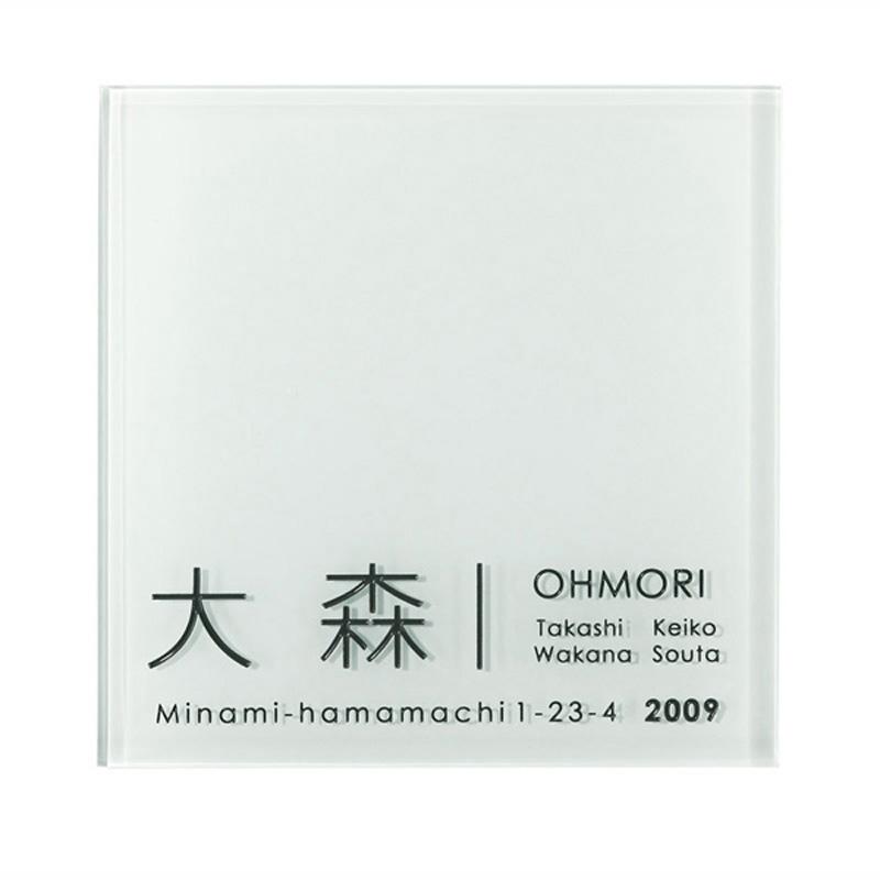φ5×有効長50 ロングネックスクエア 超硬エンドミル HLS4050500 ユニオンツール