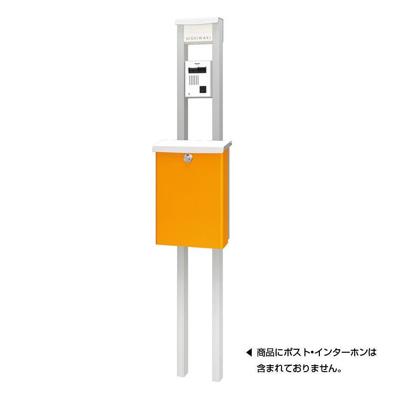 スマートポール ツインライン Type-A インターホン取付仕様 NA1-TW01AAS