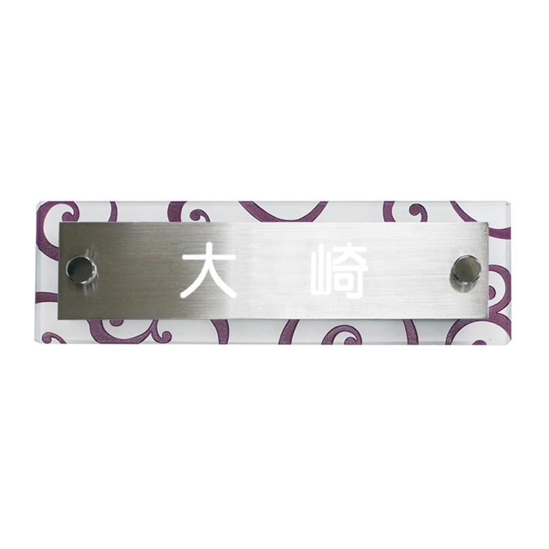 Tailer(テイラー) 表札 N103 彫り込み文字/ステンレスヘアライン/文字白 NL1-N103WT-C