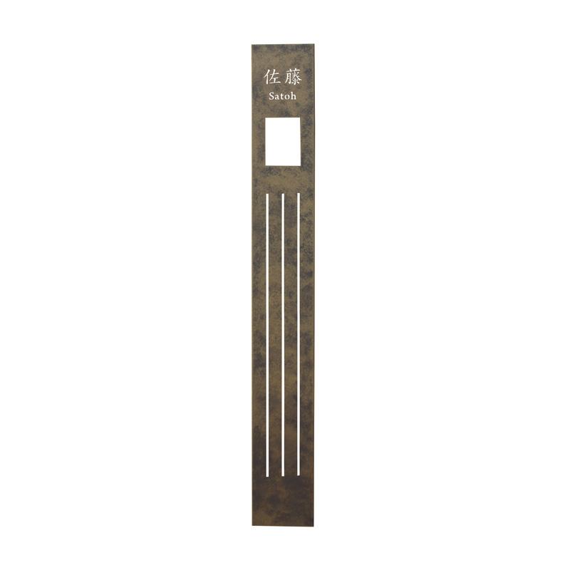 伊尚 縦120 LED 錆金 デザイン:ライン TD1-L1215GL