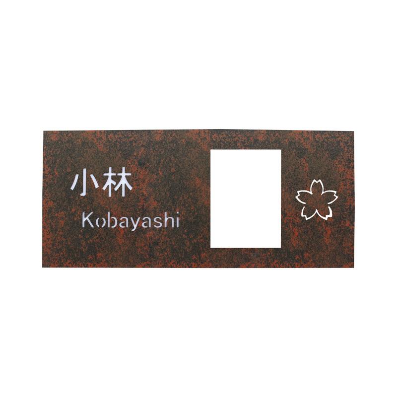 伊尚 横40 LED 錆胡桃 デザイン:桜 TD1-L4017KS