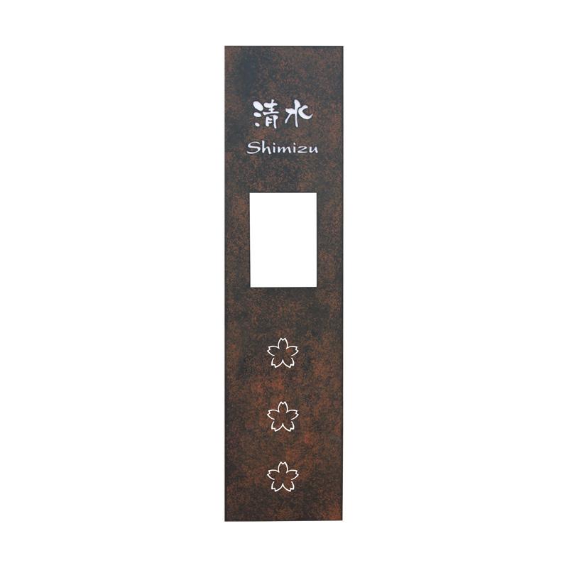伊尚 縦60 LED 錆胡桃 デザイン:桜 TD1-L6015KS