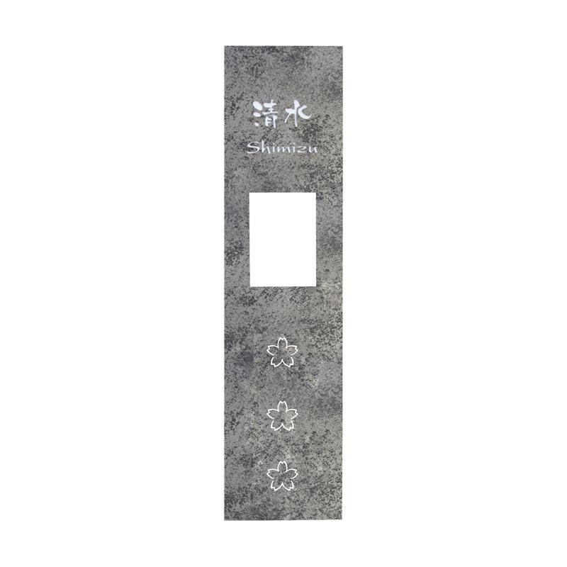 伊尚 縦60 LED 錆銀 デザイン:桜 TD1-L6015SS
