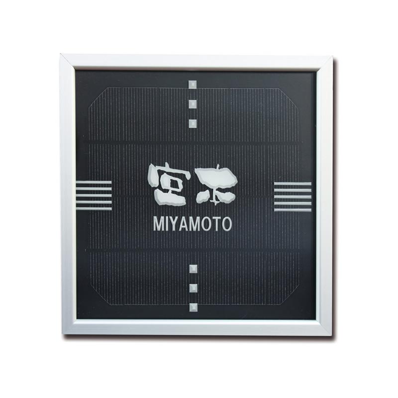ソーラーサイン 優 自動点灯、消灯 電気工事不要 Type-03 TD1-SDS-03