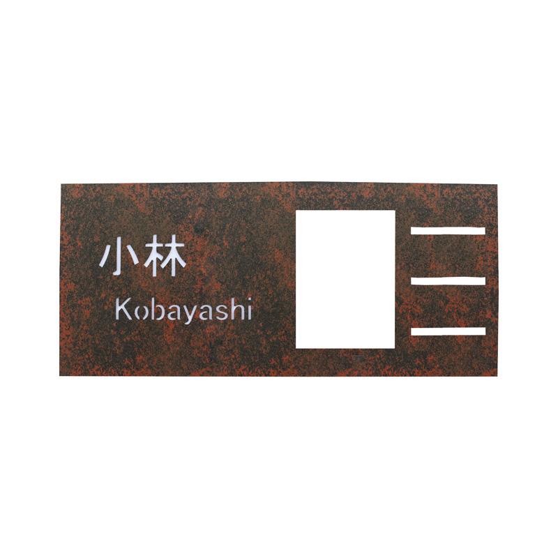 伊尚 横40 錆胡桃 デザイン:ライン TD1-Y4017KL