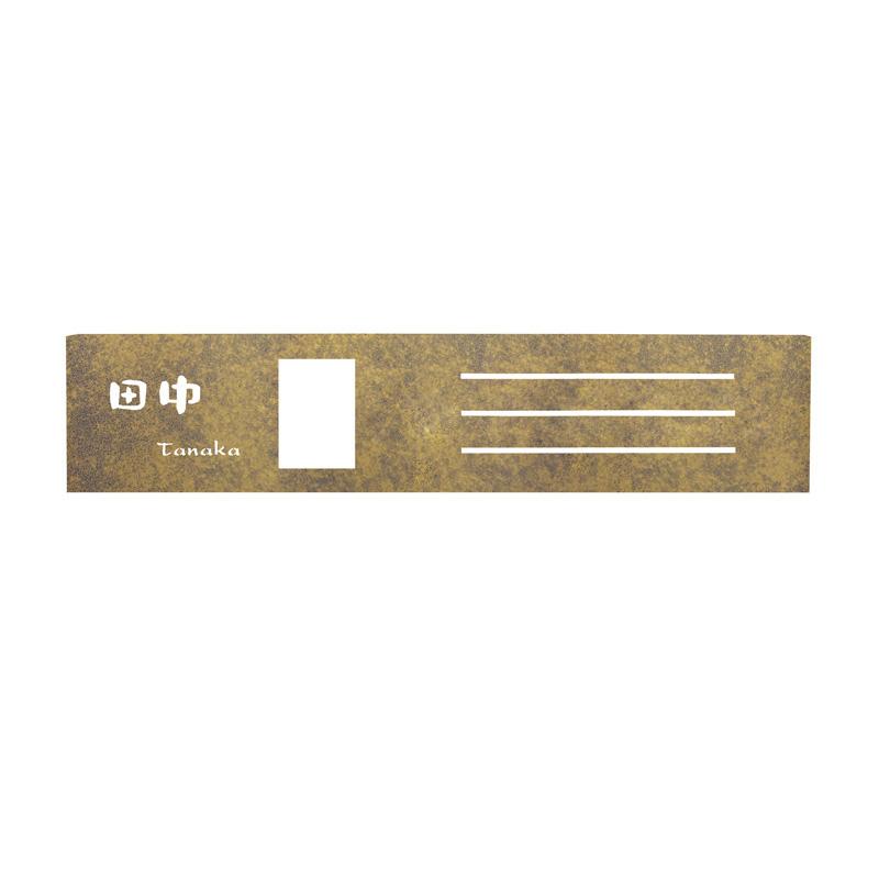 伊尚 横80 錆金 デザイン:ライン TD1-Y8017GL