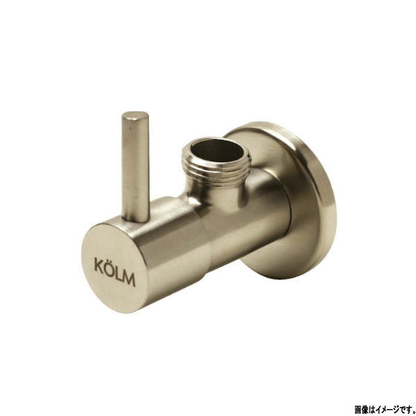 ステンレス アングル止水栓 SSP2210 AE4-SSP2210