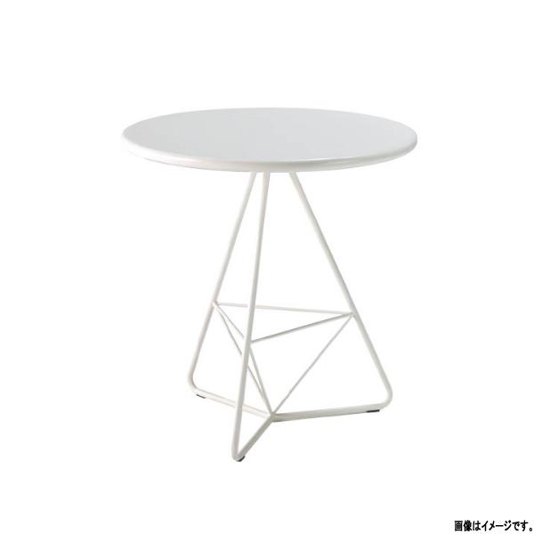 ガーデンテーブル ARRMET TRIA(トリア)70 DA3-TRAT