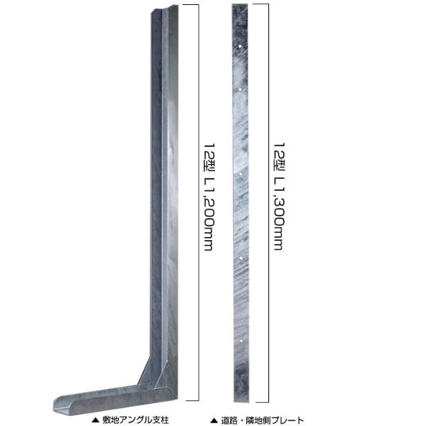 コンクリートブロック塀耐震補強金具 FITパワー 標準型 12型 CB厚100用 DR2-FP1012
