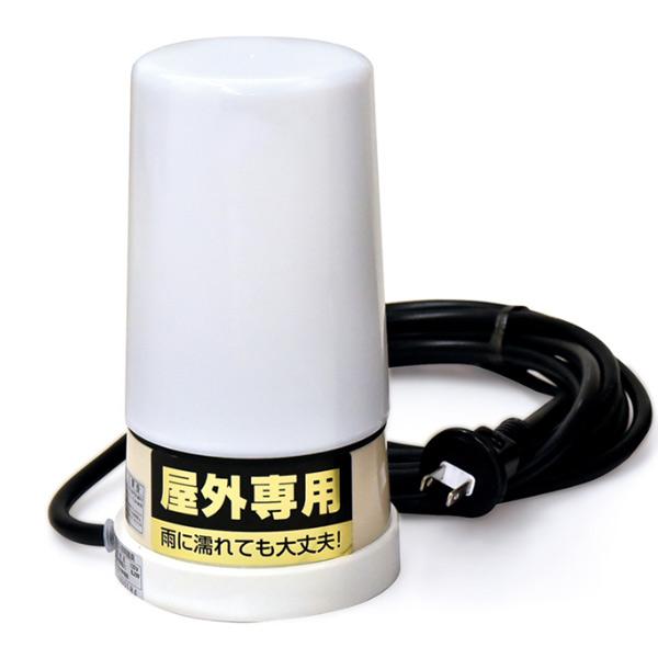 オンリーワンクラブ スタンドライト LEDガーデンライト 屋外専用 GA1-LEDLT