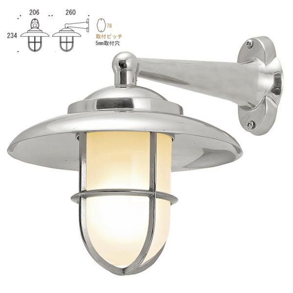 真鍮製ポーチライト BR2060 クローム仕上 くもりガラス LED仕様 GI1-700153