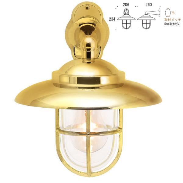 真鍮製ポーチライト BR2060 磨き仕上 クリアーガラス 白熱電球仕様 GI1-700163