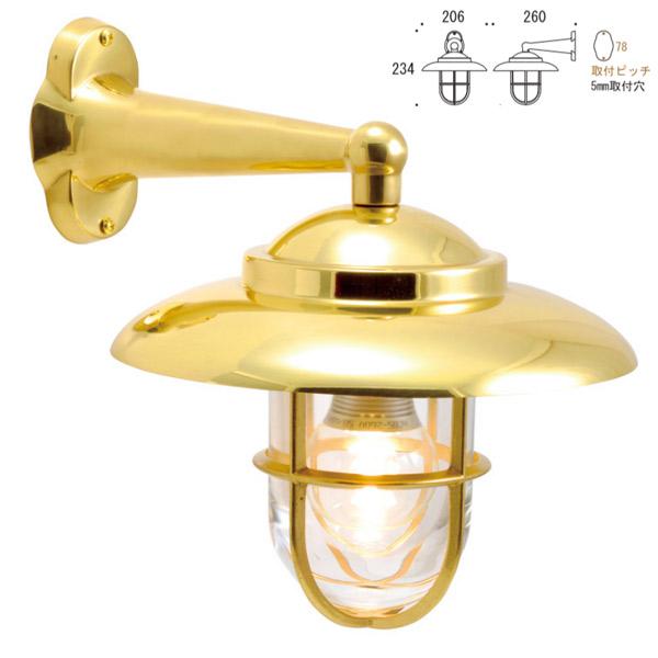 真鍮製ポーチライト BR2060 磨き仕上 クリアーガラス LED仕様 GI1-700165