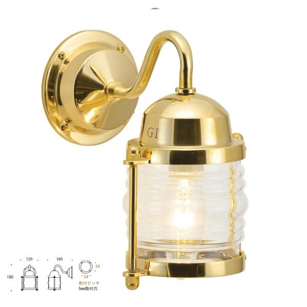 真鍮製ポーチライト BR1710 真鍮磨き クリアーガラス LED仕様 GI1-700472