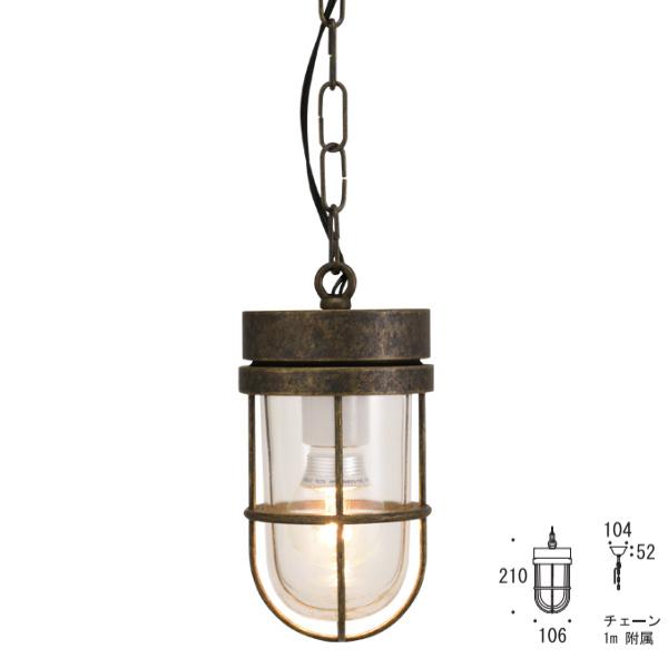真鍮製ポーチライト P6000 古色 クリアーガラス LED仕様 GI1-700666