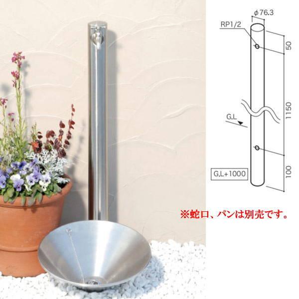 ステンレス立水栓 1300 一口水栓柱 GM3-SS1300